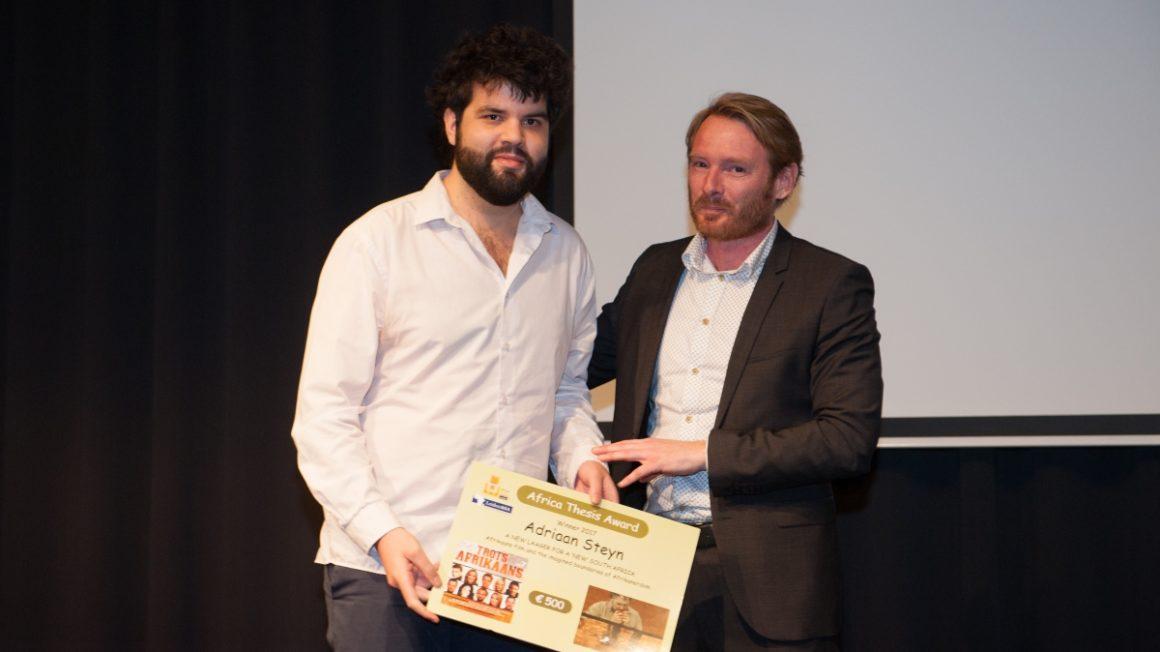 thesis-award.jpg
