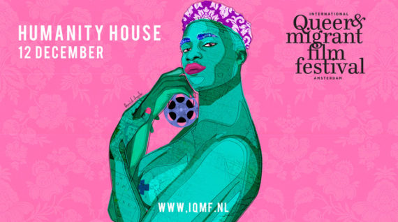 international-queer-migrant-film-festival-570×318.jpg