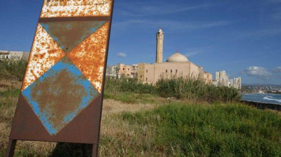hilac-lezing-bescherming-van-cultureel-erfgoed-tijdens-gewapend-conflict-570×318.jpg